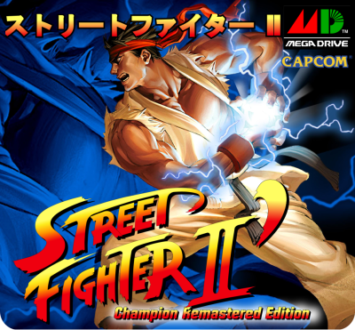 [Complete] Street Fighter II Remastered Edition + New logo (MD) - Are you ken ? - Page 4 Sticke19