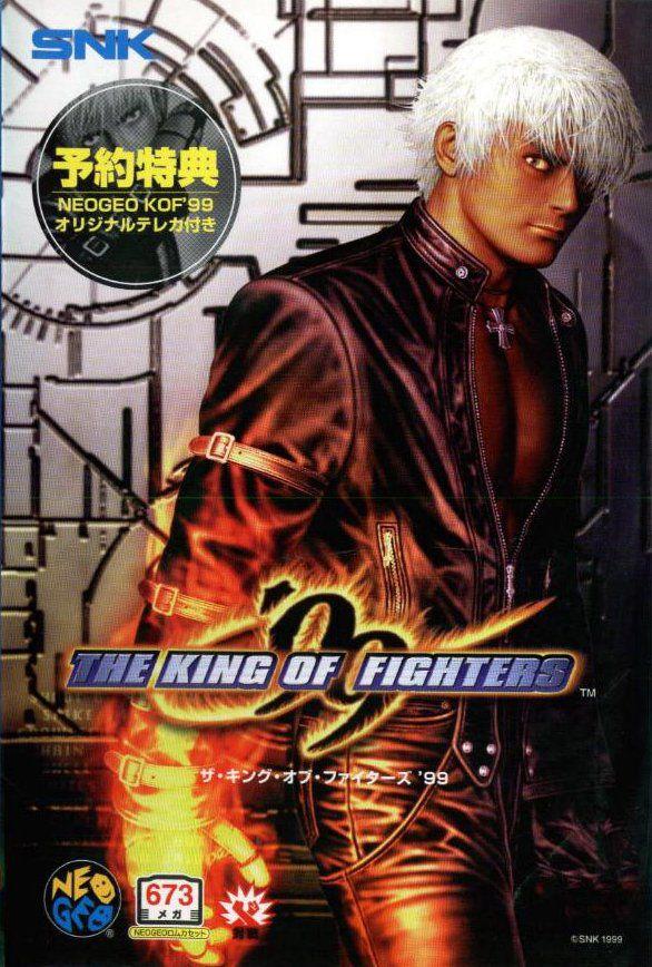 Votre Top 5 des plus belles jaquettes Neo Geo The_ki10