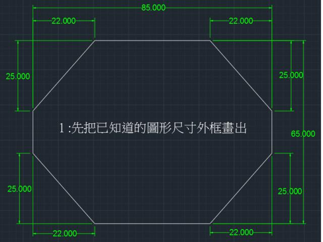 沒有標示圓半徑的題目 P00113