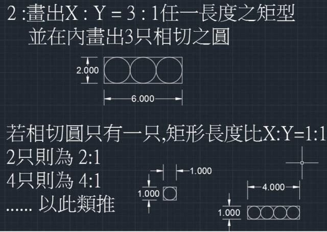沒有標示圓半徑的題目 P00213