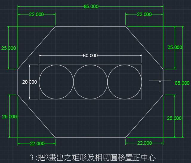 沒有標示圓半徑的題目 P00313