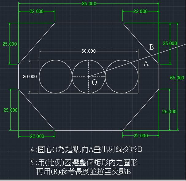 沒有標示圓半徑的題目 P00411