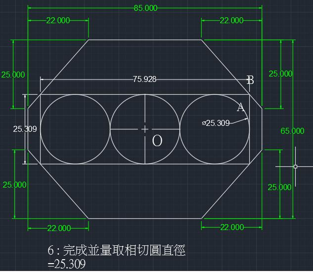 沒有標示圓半徑的題目 P00611
