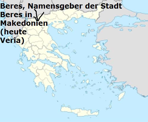 Beres (Mythologie): Sohn des Makedon und Namensgeber der Stadt Beres Beres10