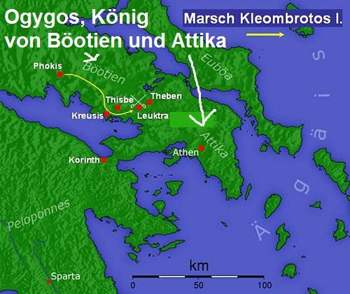 Ogygos (Mythologie): König von Böotien und Attika Ogygos10