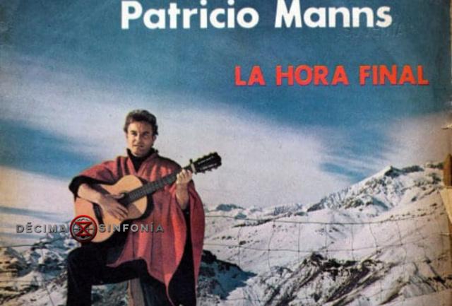 Despedida al poeta, escritor y músico Patricio Manns Patric11