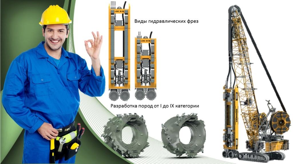 Прошла апробацию фрезерно-гидравлическая разработка золотосодержащих россыпей  Iaau_a10