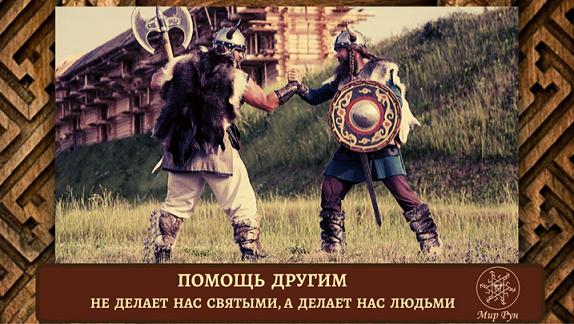 "Эл. газета ""Вестник Мира Рун"" 3010"