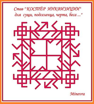 "Эл. газета ""Вестник Мира Рун"" 310"