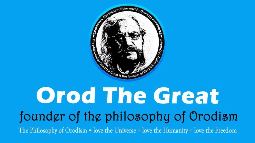 نکته های ارزشمند فیلسوف حکیم اُرُد بزرگ خراسانی بنیانگذار فلسفه اُرُدیسم Orodth14