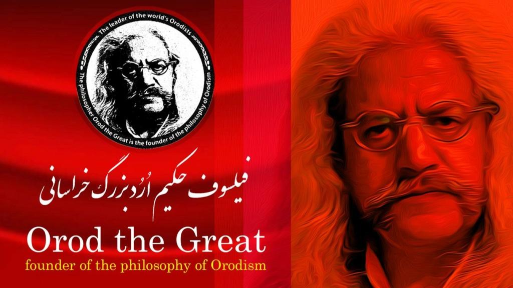 سخنان فلسفی بنیانگذار فلسفه اُرُدیسم Orodth17