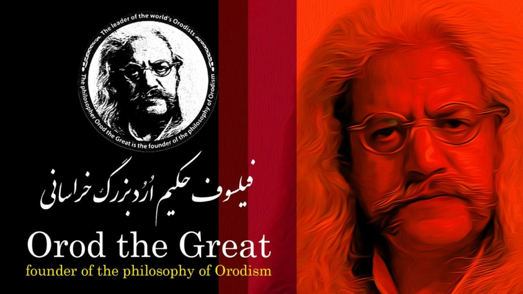 10 Great Quotes From Orod the Great Orodth21