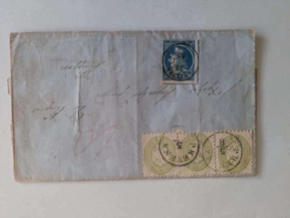österr.Post in der Levante auf Brief ? Levant18