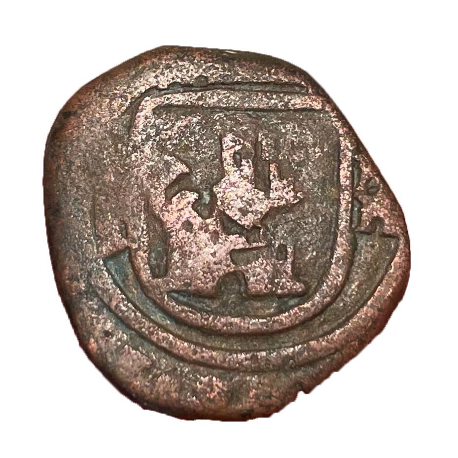 8 maravedís a martillo de Felipe IV de Segovia, resellados a VIII en 1641/2. Img_6110