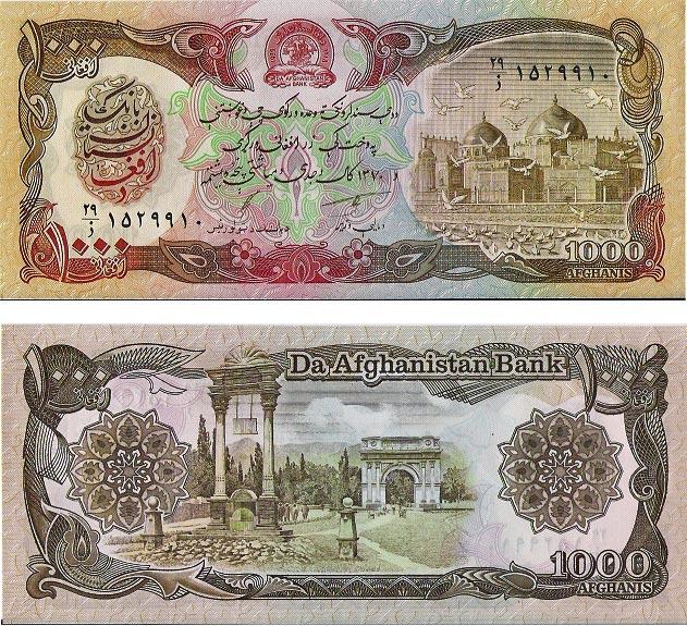 Billetes de Afganistán Afgani10