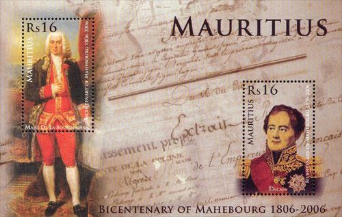 Mauritius Mu002810