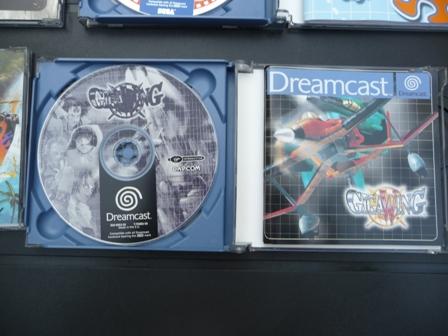 [VDS] Dreamcast + Jeux PAL P1090512
