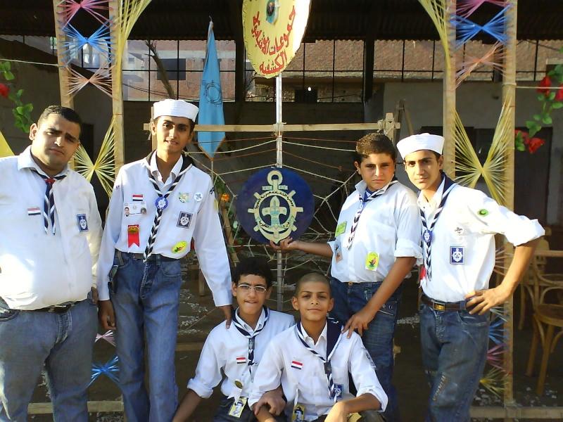 مجموعة جنود الانبا بولا الكشفية