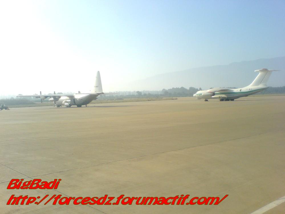 طائرة النقل سى-130 هرقل  CC-130 Hercules Dsc02311