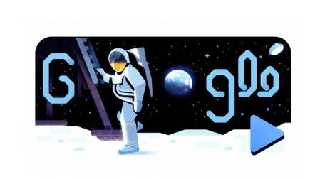 Google  II - Pagina 7 Goo11