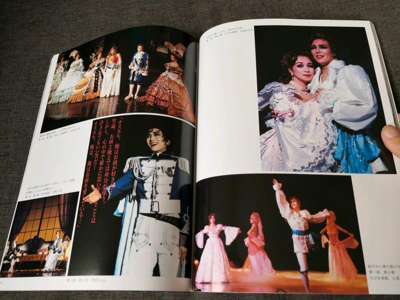 Quelques photos de la Takarazuka Revue 01_00010