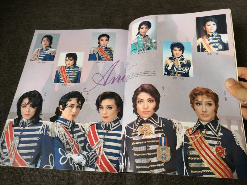 Quelques photos de la Takarazuka Revue 01_00110