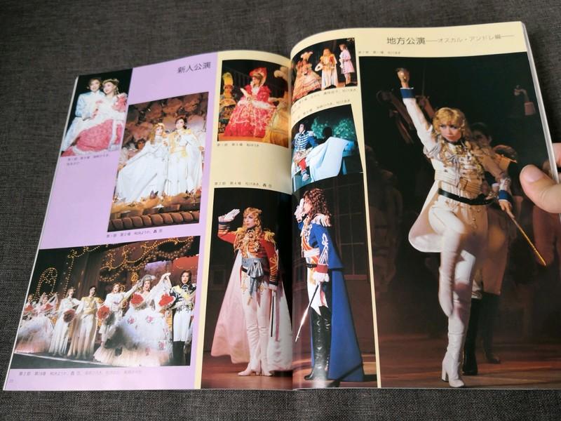 Quelques photos de la Takarazuka Revue 01_00810