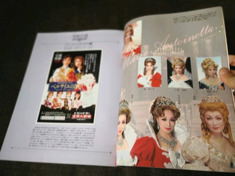 Quelques photos de la Takarazuka Revue 01_00a10