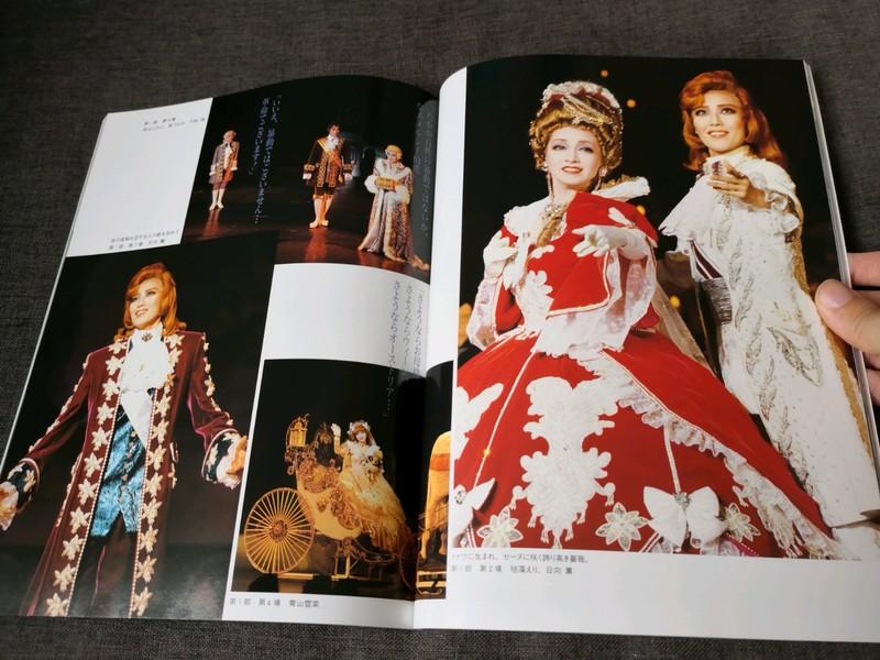 Quelques photos de la Takarazuka Revue 01_01210