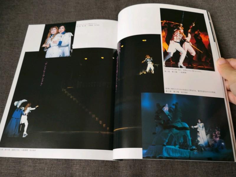 Quelques photos de la Takarazuka Revue 01_01311