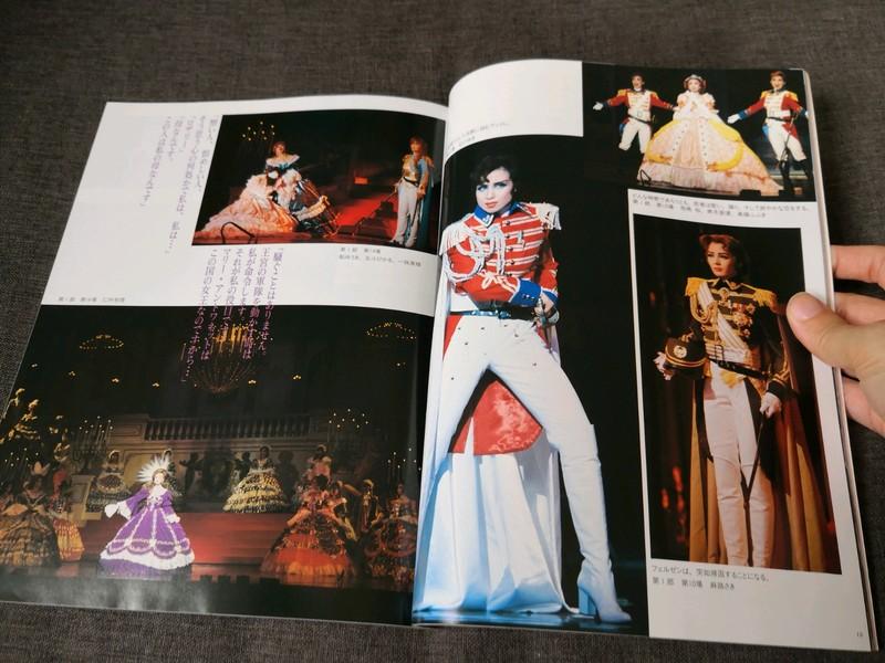 Quelques photos de la Takarazuka Revue 01_01312