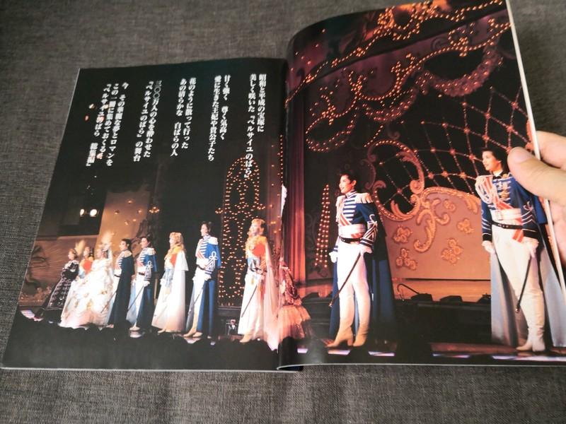 Quelques photos de la Takarazuka Revue 01_01313