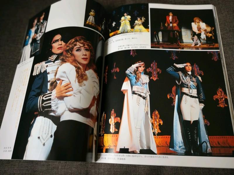 Quelques photos de la Takarazuka Revue 01_01411
