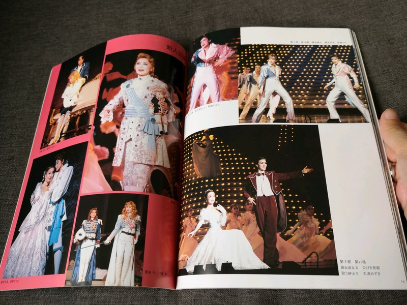 Quelques photos de la Takarazuka Revue 01_01510