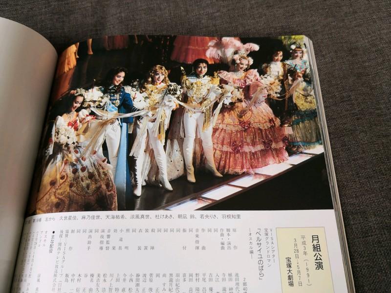 Quelques photos de la Takarazuka Revue 01_01e10