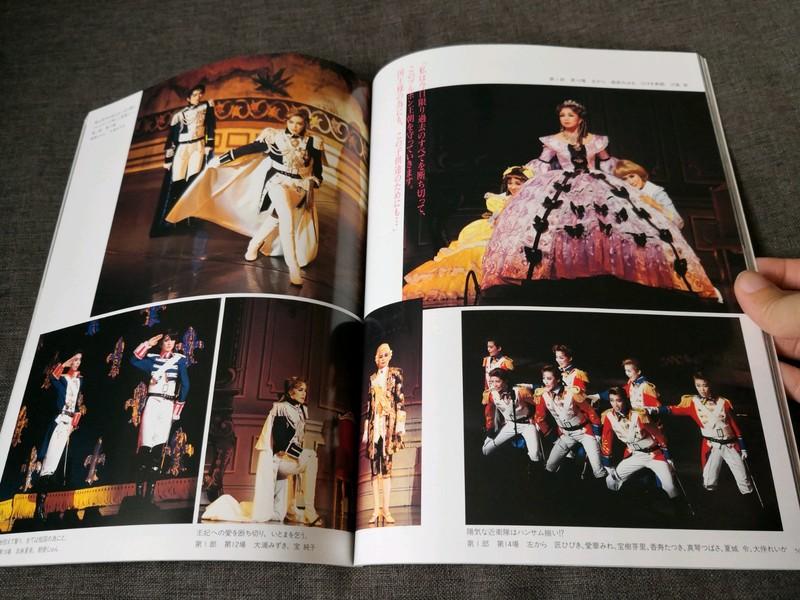 Quelques photos de la Takarazuka Revue 01_02410