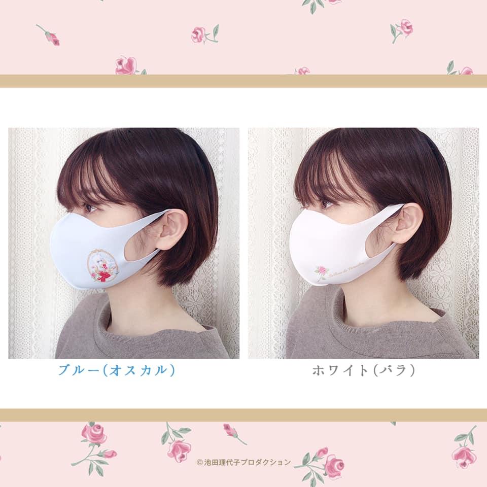 Des masques lavables LO 13887910