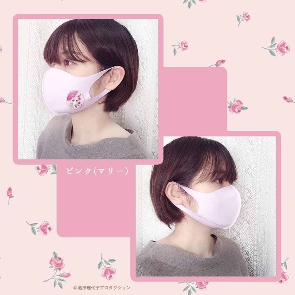 Des masques lavables LO 13892010