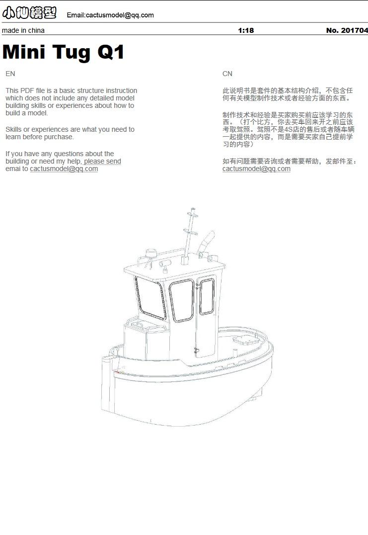 Mini TUG Q1 - Vorstellung und Baubericht Tug_bo11