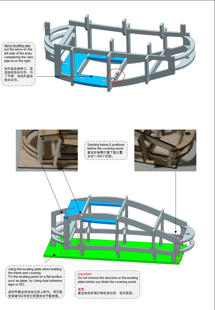 Mini TUG Q1 - Vorstellung und Baubericht Tug_bo16