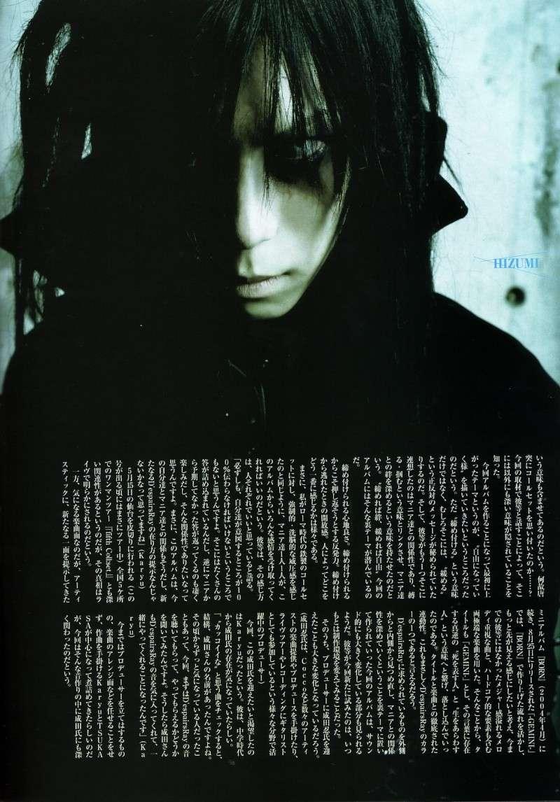Galerie ~magazine SHOXX~ 16is1n10