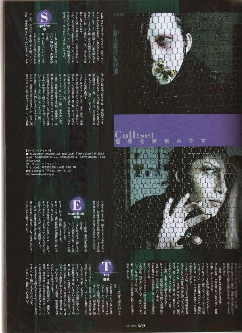 Galerie ~magazine SHOXX~ Despa011