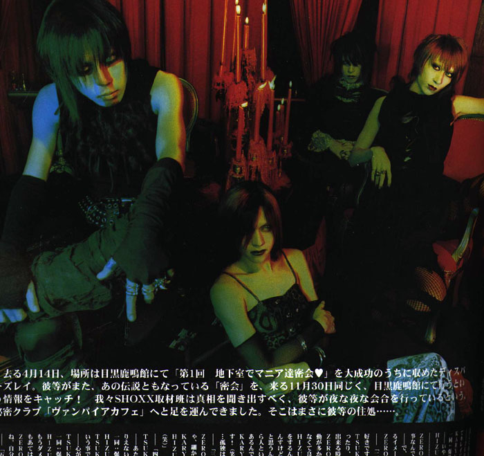Galerie ~magazine SHOXX~ Despai18