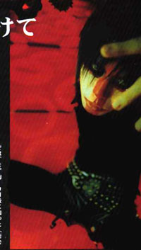 Galerie ~magazine SHOXX~ Despai21