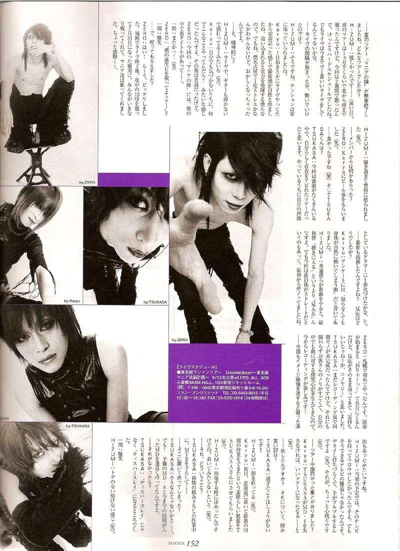 Galerie ~magazine SHOXX~ Espair11