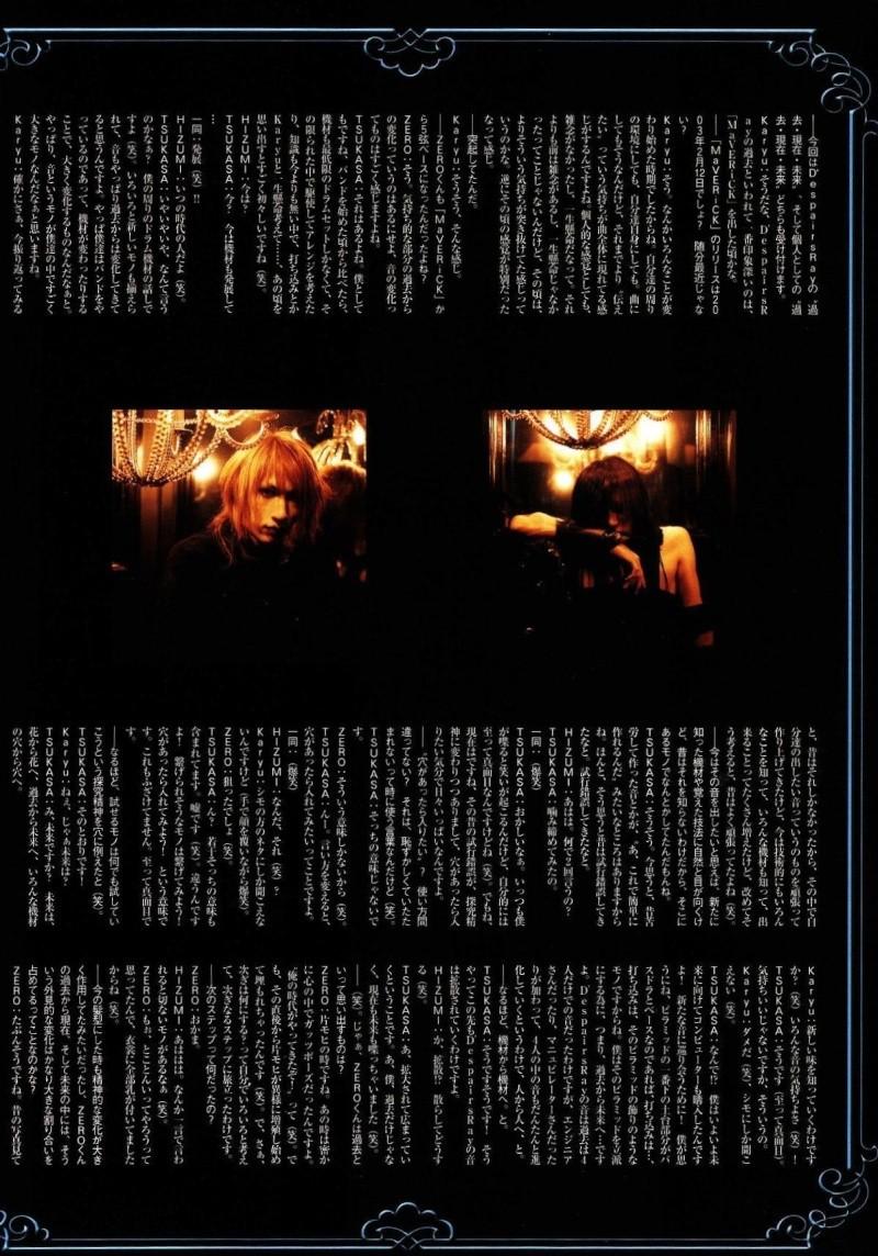 Galerie ~magazine SHOXX~ Ray07q10