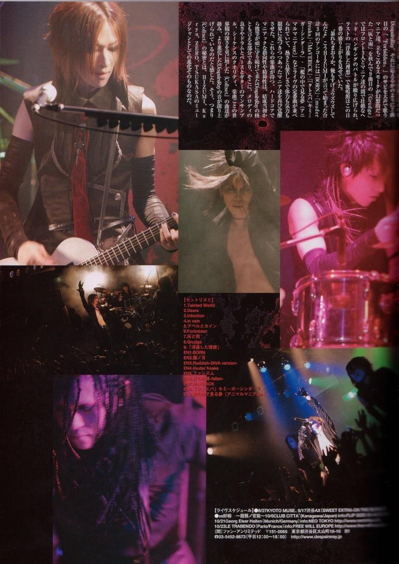 Galerie ~magazine SHOXX~ Shoxx115