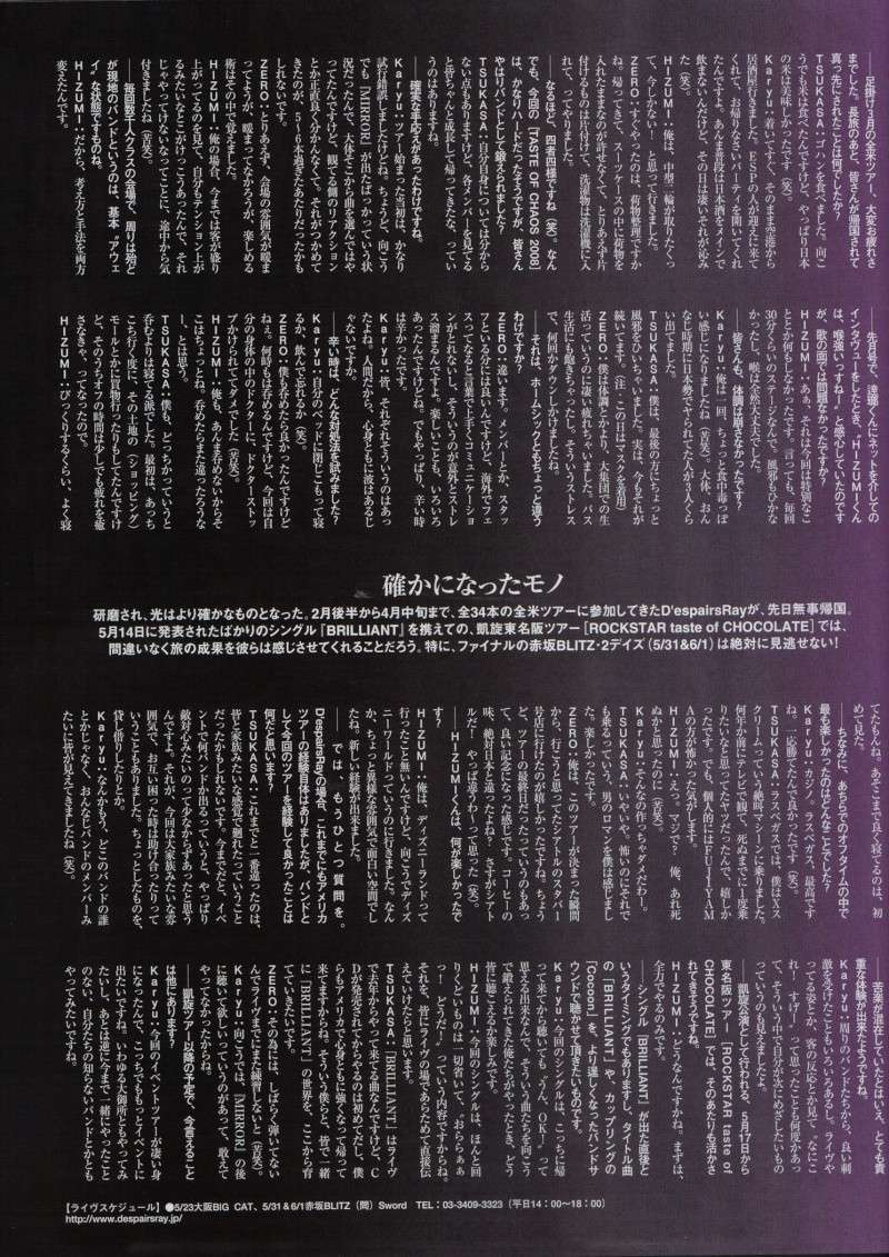 Galerie ~magazine SHOXX~ Shoxx126