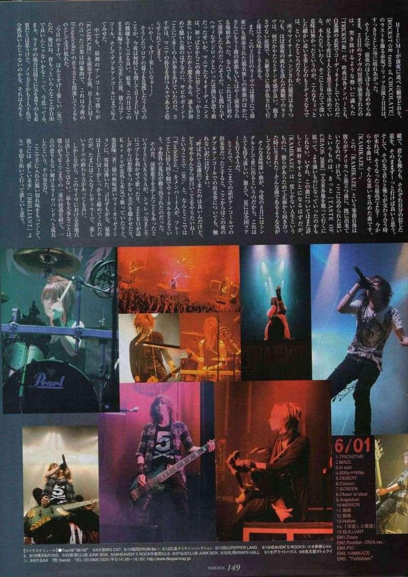 Galerie ~magazine SHOXX~ Shoxx128