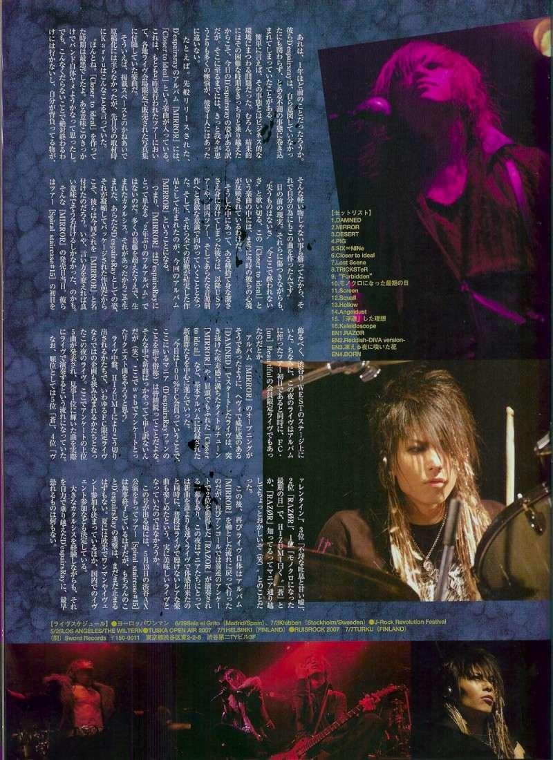 Galerie ~magazine SHOXX~ Shoxx713